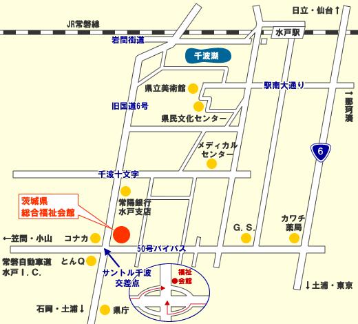 茨城県総合福祉会館の地図