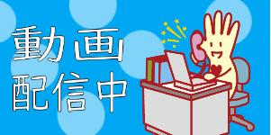 研修スライド(VK 3PRエリア)②