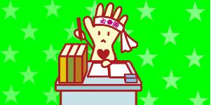 ケアマネ試験(VK 3PRエリア)